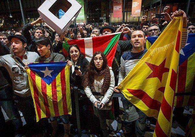 Katalonya Özerk Bölgesi