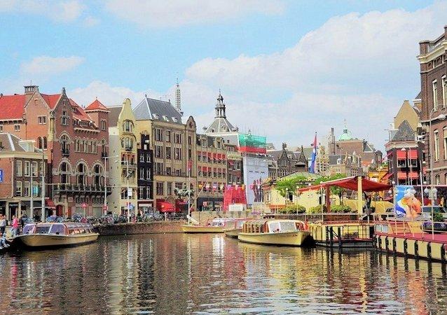 En güvenli şehirler - Amsterdam
