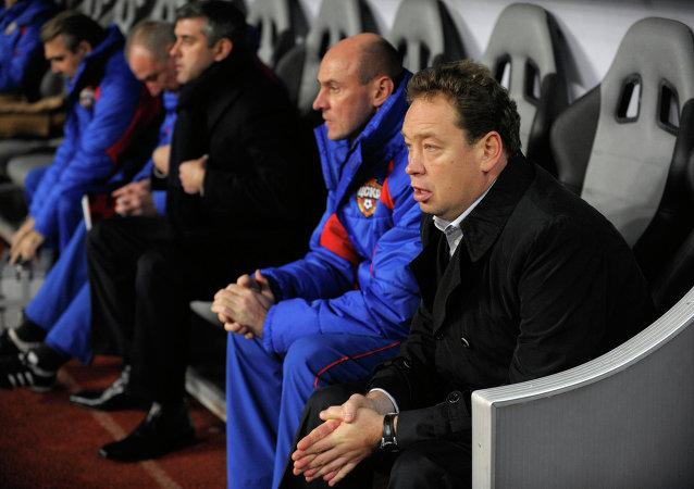 Leonid Slutskiy