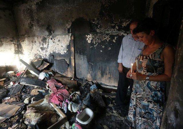 Yahudi yerleşimcilerin yaktığı Filistinli bebek