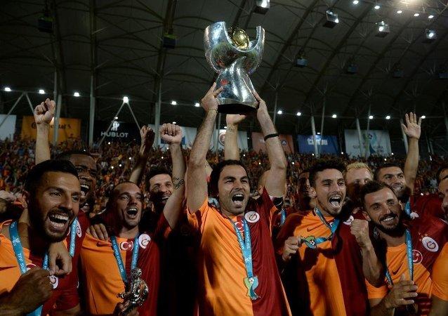 TFF Süper Kupa Galatasaray'ın
