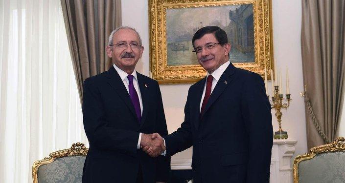Davutoğlu - Kılıçdaroğlu görüşmesi
