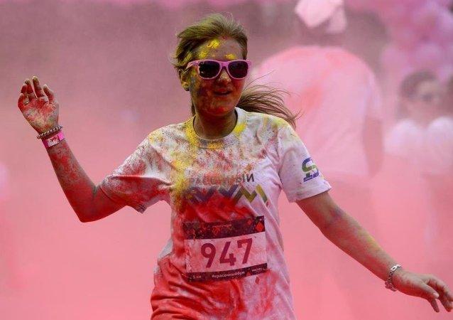 Colour Boom yarışı