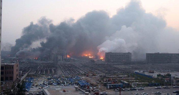 Çin'de patlama
