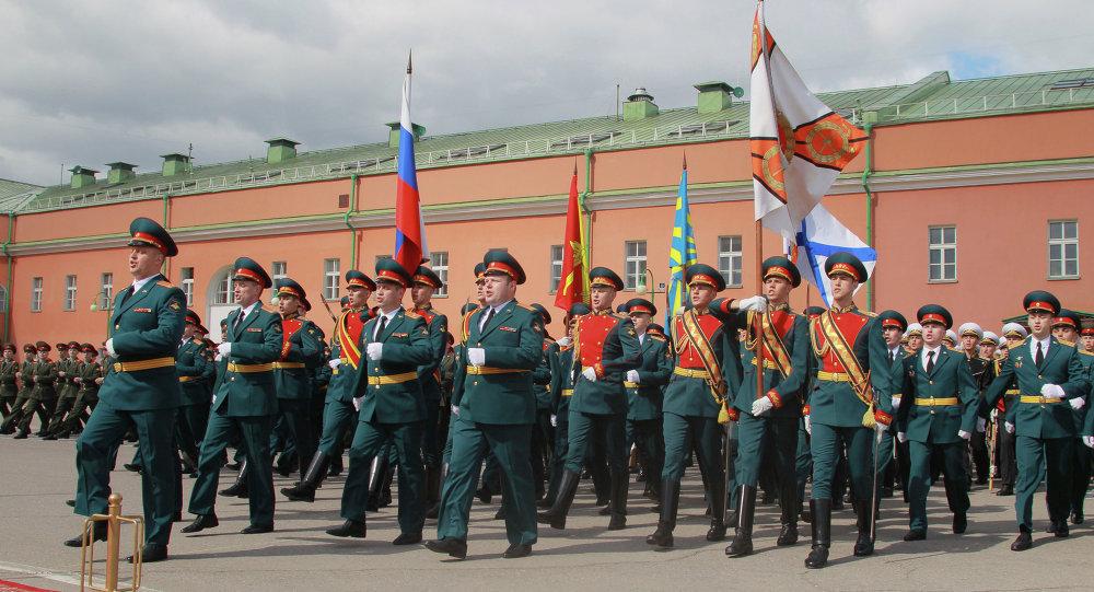 Rusya -  154. Alay