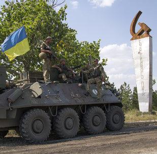 Donetsk bölgesindeki Ukrayna askerleri