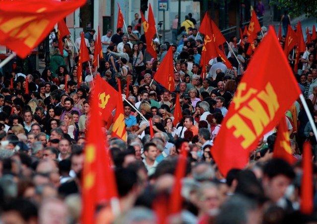 Yunanistan Komünist Partisi (KKE)