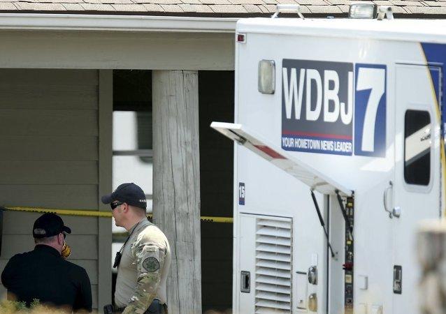 ABD gazeteci cinayet
