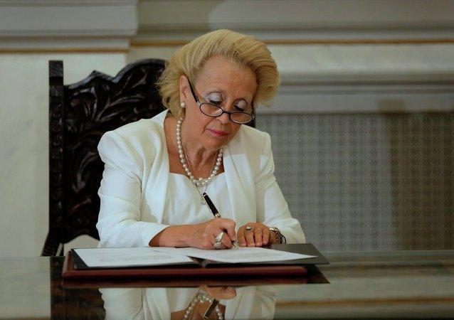 Vasiliki Thanu