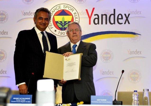 Fenerbahçe Spor Kulübü Başkanı Aziz Yıldırım ve Yandex Türkiye Yönetim Kurulu Başkanı Mehmet Ali Yalçındağ