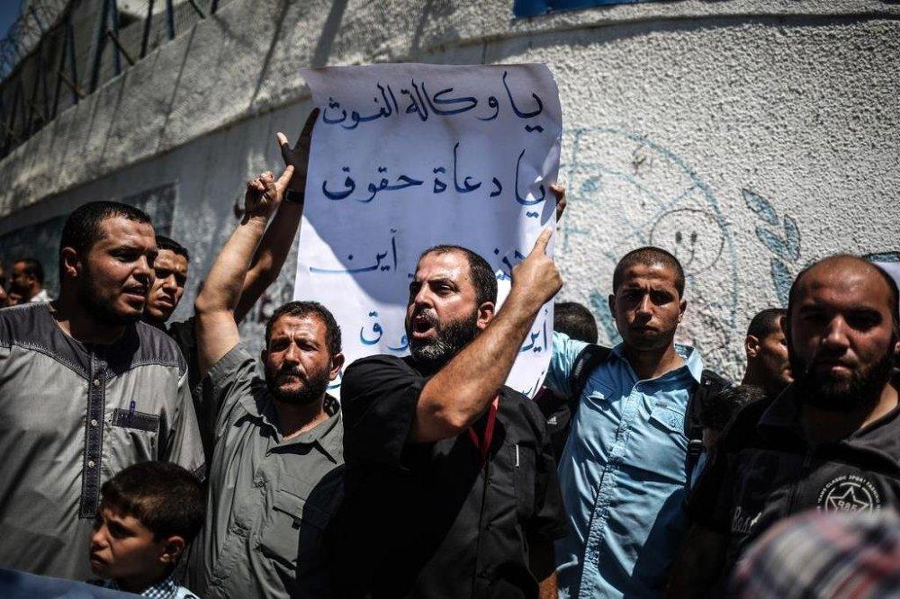 Hamas öncülüğündeki gösteri, UNRWA'nın Gazze'deki merkezi önünde gerçekleştirildi.