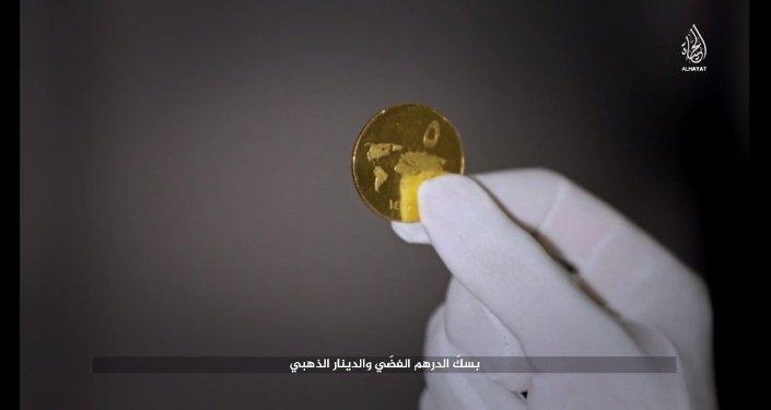 IŞİD dinar üretti