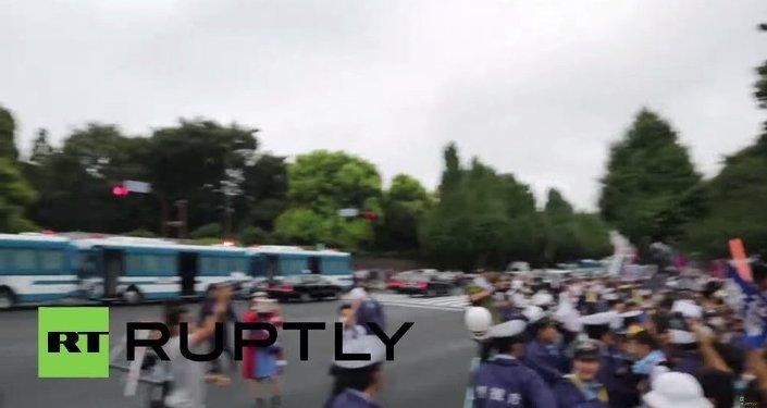 Japonya'daki protestolar