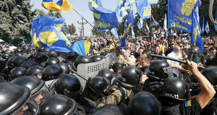 Ukrayna'da protestolar