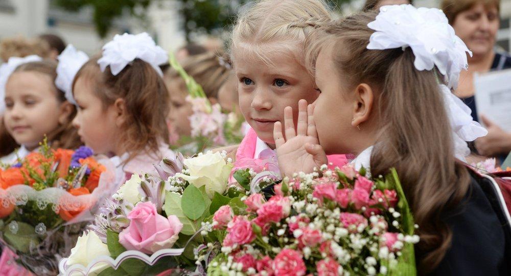 Rusya'da ilk ders zili