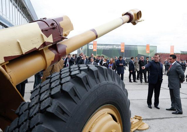 Russia Arms Expo Uluslararası Silah, Askeri Teçhizat ve Mühimmat Fuarı