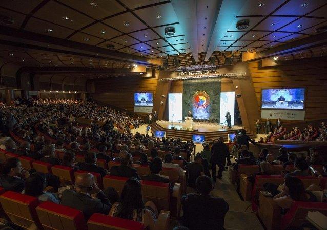 B-20 Türkiye Konferansı