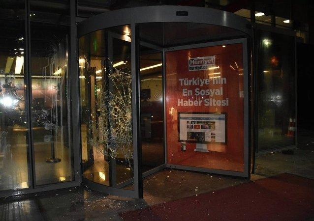 Hürriyet binasına saldırı