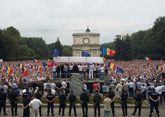 Moldova'da protestolar