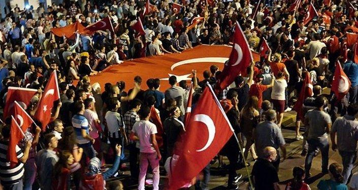 PKK protestoları