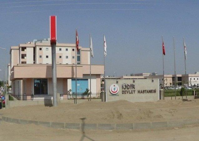 Iğdır Devlet Hastanesi'nde bomba paniği
