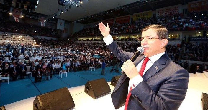 Başbakan Ahmet Davutoğlu, AK Parti 5. Olağan Büyük Kongresi'ne katılarak konuşma yaptı.