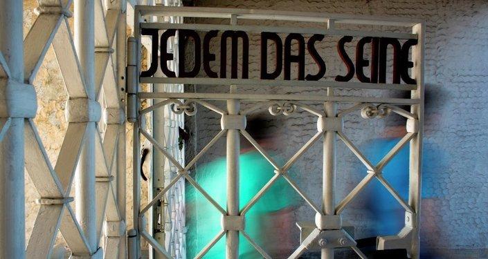 Nazi toplama kampı Buchenwald