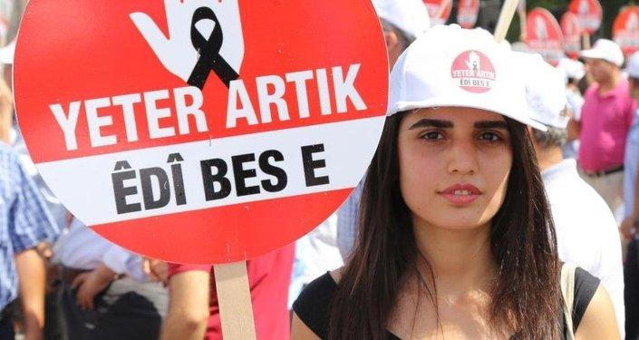 Diyarbakır'da STK'lardan PKK'ya silahları bırak çağrısı