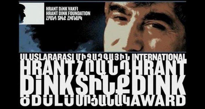Hrant Dink ödülleri
