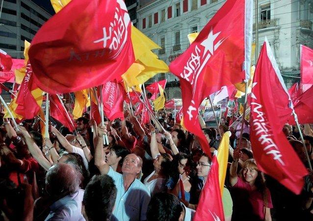 Halk Birliği