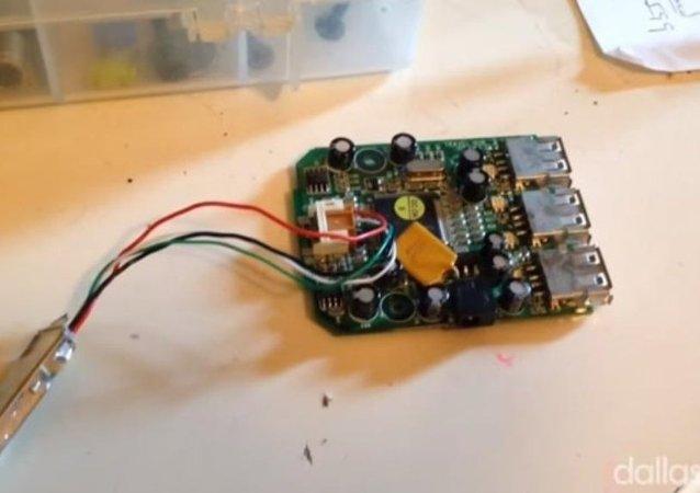 ABD polisi dijital saati bomba sandı