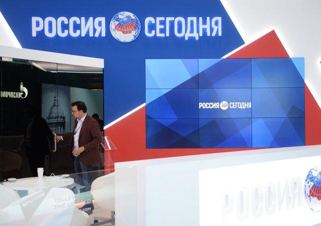 Rossiya Segodyna logosu