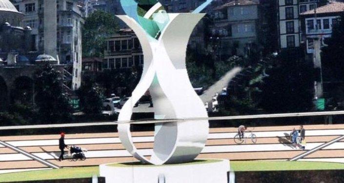 Rize Cumhuriyet Meydanı