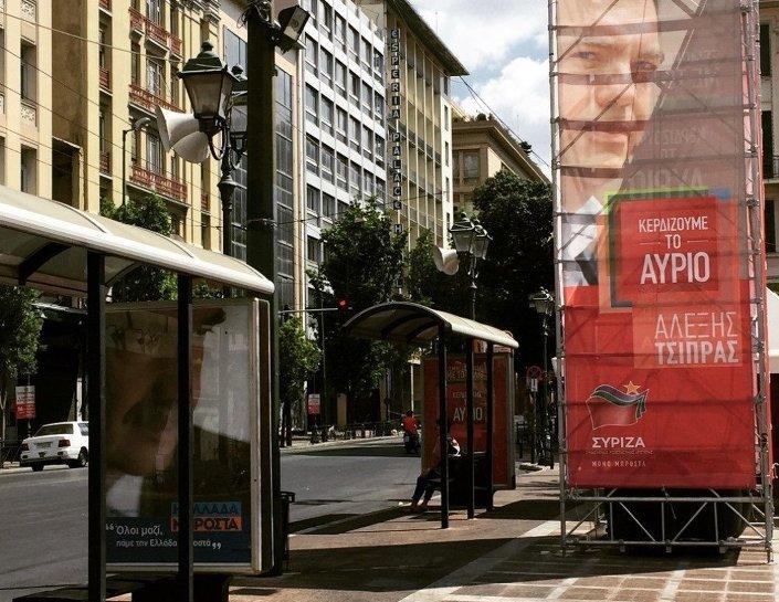 SYRIZA lideri Aleksis Çipras ve Yeni Demokrasi lideri Vangelis Meimarakis