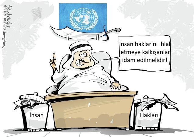 Suudi Arabistan BM