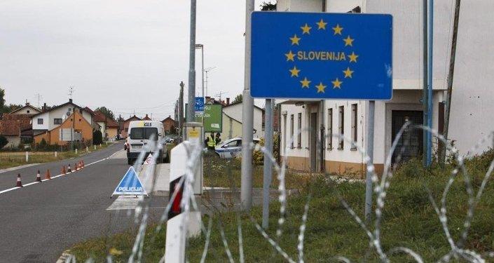 Macaristan - Slovenya sınırı