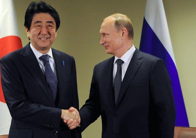 Vladimir Putin - Şinzo Abe