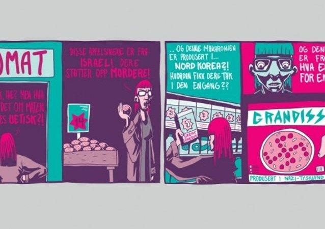 Dagbladet karikatürü