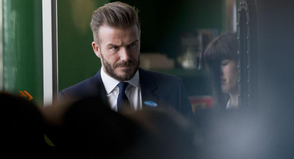 Eski İngiliz futbolcu David Beckham.