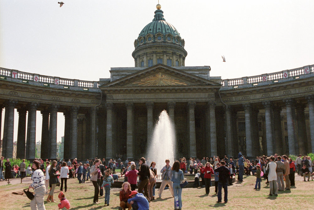 Kazan katedralı.