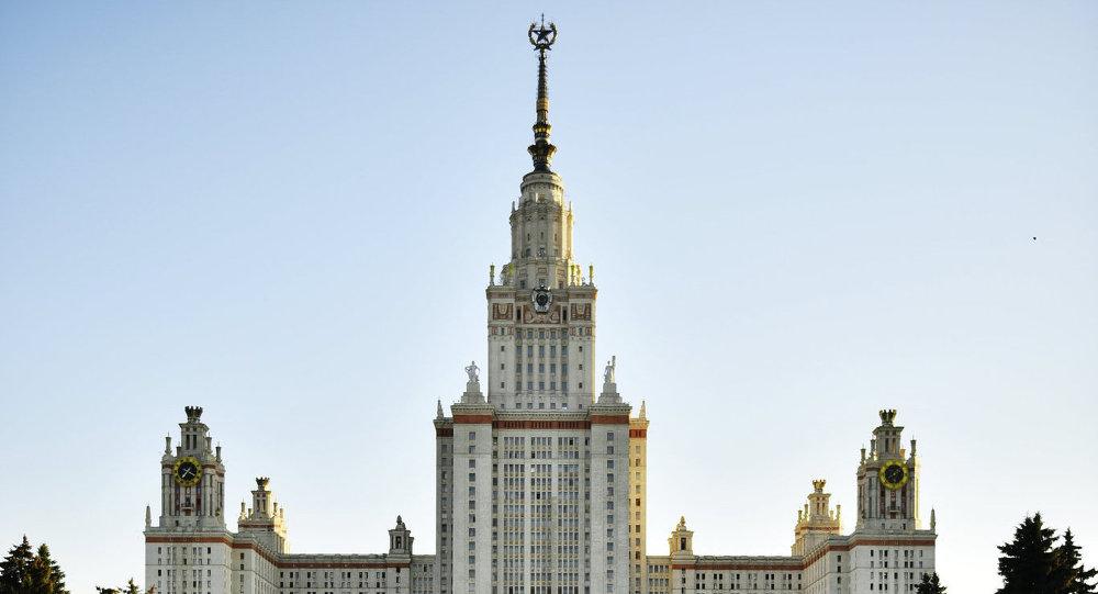 Moskova Devlet Üniversitesi.