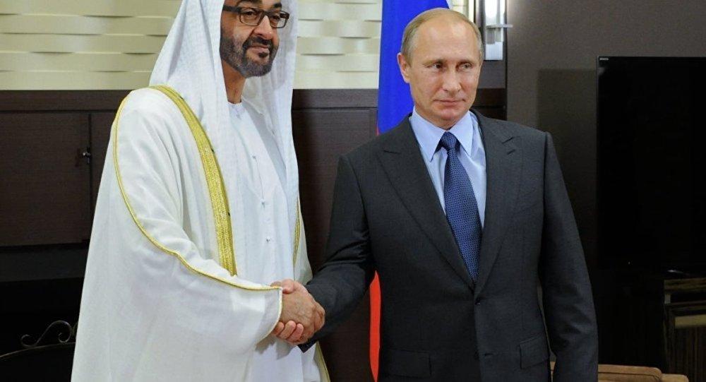 Veliaht prensinden Putin'e 'Suriye ziyareti'
