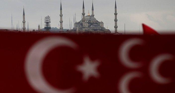 Türkiye - Cami - Bayrak