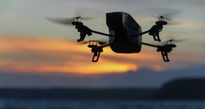 İHA, drone