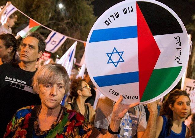 İsrail- Filistin