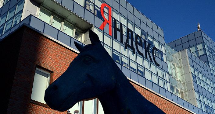 Yandex Moskova ofisi