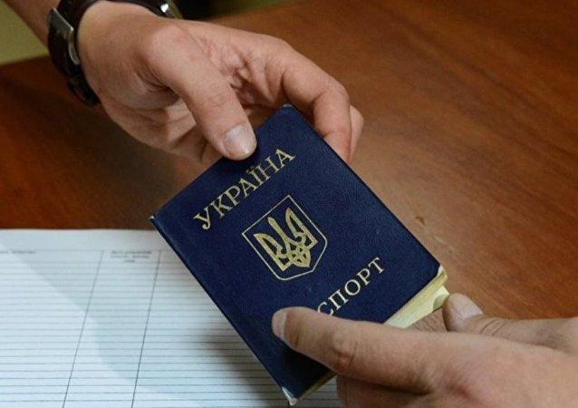 Ukrayna pasaportu