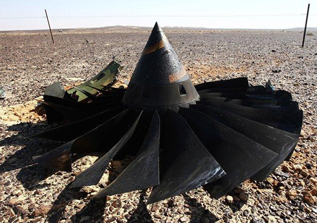 Mısır'da düşen Rus uçağı