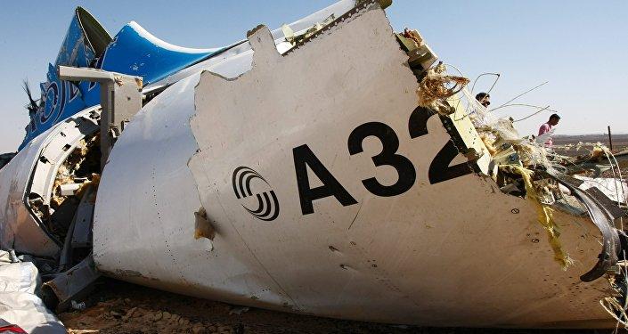 Airbus A321 kazası