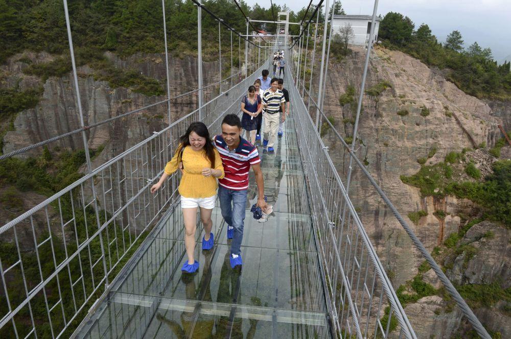 Çin'deki Shiniuzhai  ulusal parkı.